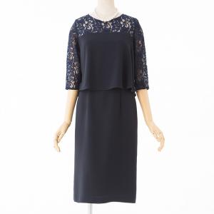 Aimer エメ 5分袖セットアップ風サテン梨地ドレス