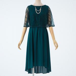 Aimer エメ  レーストップス×テールスカートドレス