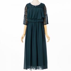 Select Shop レーススリーブ胸元フリルロングドレス
