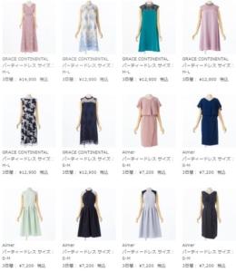 ドレス/2泊3日3,150円~
