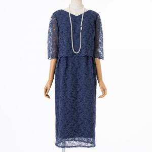 Aimer エメ 袖付きラッセルレースIラインドレス ブルー