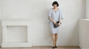 GRACECONTINENTALグレースコンチネンタルのバタフライスリーブドレス