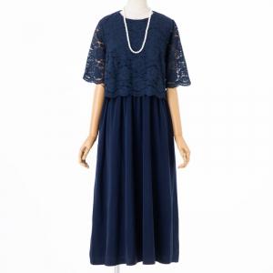 Select Shop 【授乳マタニティ】レースレイヤードロングドレス ネイビー/M