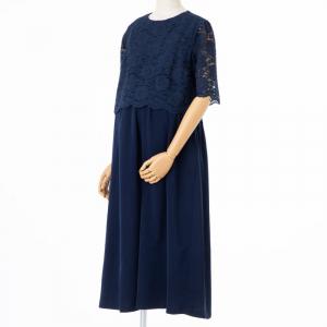 Select Shop 【授乳マタニティ】レースレイヤードロングドレス ネイビー