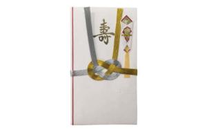 3万円のご祝儀袋