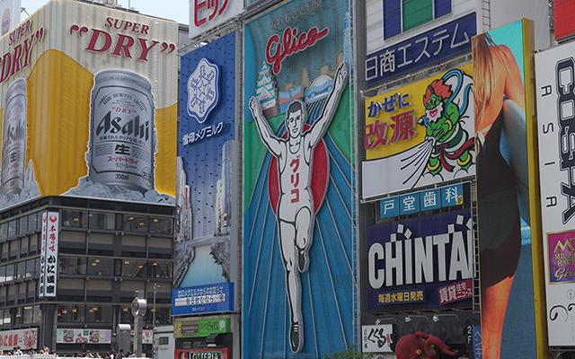 大阪・梅田の駅近で買えるパーティドレス店 &おすすめレンタルドレス24選
