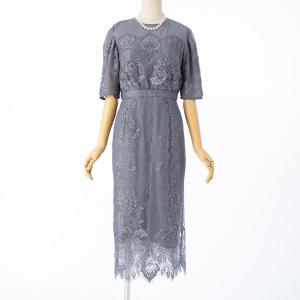 Andemiu アンデミュウ ストライプレースタイトドレス グレー
