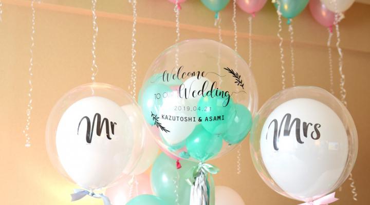 結婚式の祝電マナー 書き方の基本&おすすめ電報サイト