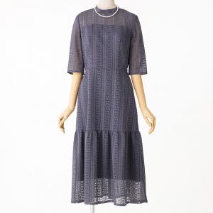 Aimer エメ マーメイドラインストライプレースドレス グレイッシュブルー/M