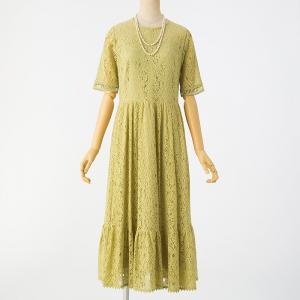 CELFORD セルフォード ラッセルレース切り替えドレス ライム/S-M
