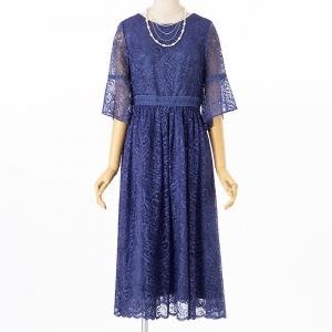 Aimer エメ フレアスリーブハシゴレースドレス ブルー/S-M