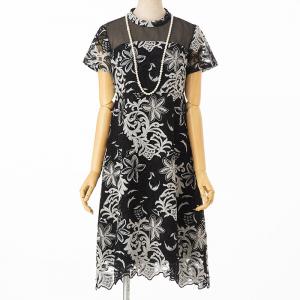 GRACE CONTINENTAL グレースコンチネンタル チュールオーナメント刺繍フレアドレス ブラック/S-M