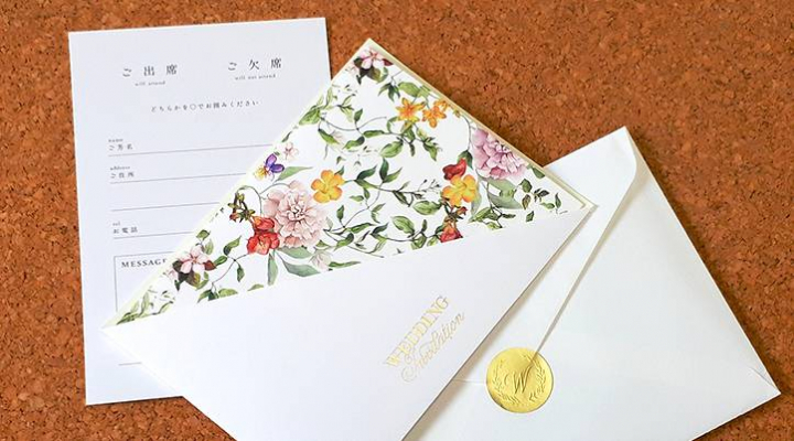 [結婚式・二次会の断り方]メールや電話、理由別の文例集