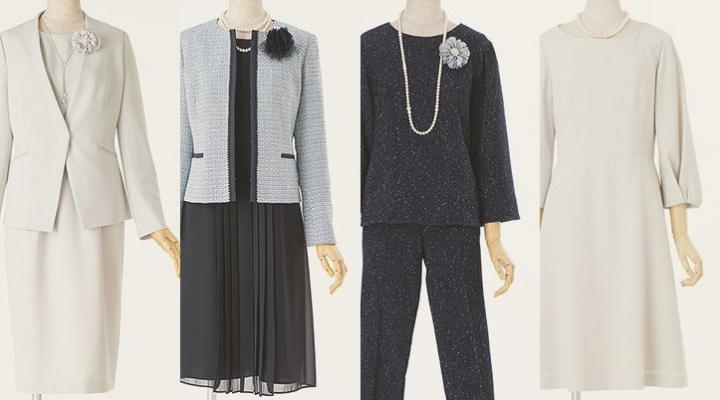 6~9月の入学式におすすめの服装|ママスーツのレンタル