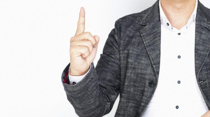 男性編:ドレスコード「カジュアル」アイテムと選び方