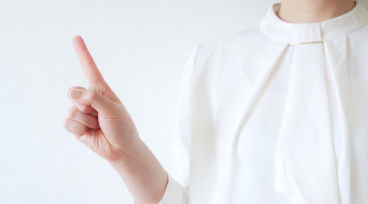 女性編:ドレスコード「カジュアル」でのアイテムと選び方