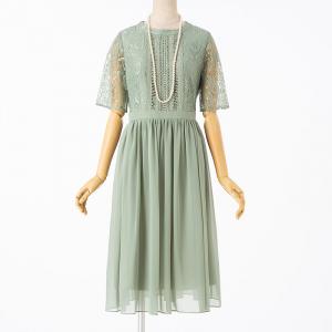 【マスク・ドレスセット】エメ はしごレースシフォンギャザースカートドレス