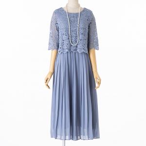 Select Shop レースレイヤードプリーツドレス ブルーグレー