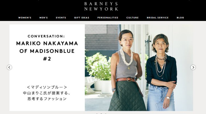 BARNEY'S NEWYORK