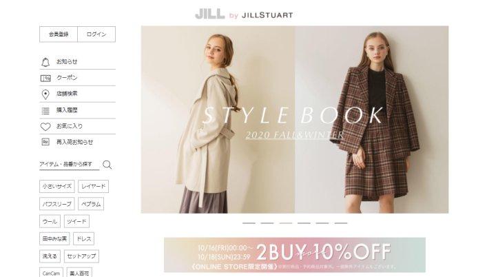 JILL by JILL STUART