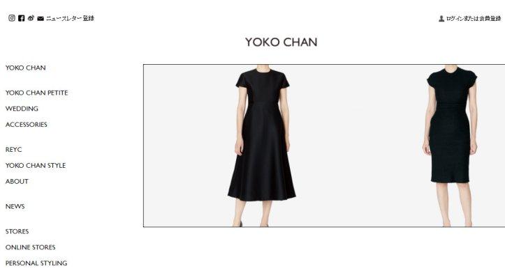 YOKO CHAN