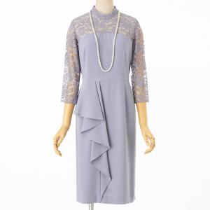 GRACE CONTINENTAL グレースコンチネンタル ペプラムドレープドレス ブルーグレー