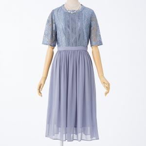 Aimer エメ はしごレースシフォンギャザースカートドレス