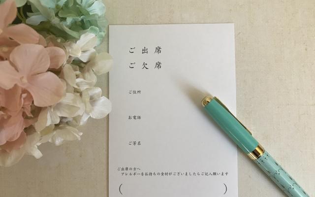 [図解]結婚式招待状の返信マナー&メッセージ文例集